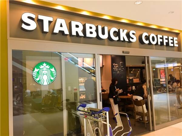 Starbucks成田空港第1ターミナル店