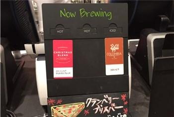 本日のコーヒーのブランド