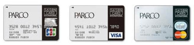年会費無料は3種類 (VISA、マスターカード、JCB)