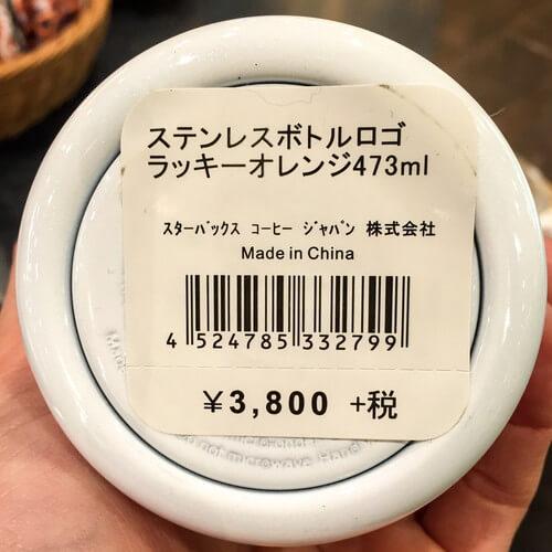 価格:3,800円+税