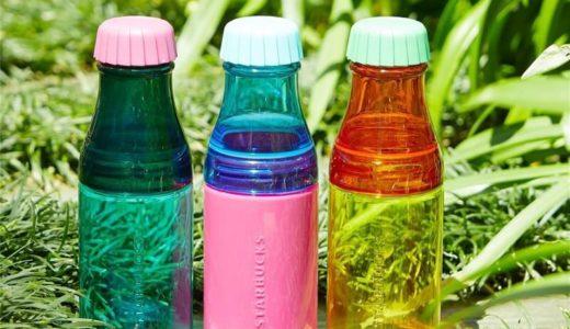 スタバの「サニーボトル」「ダブルウォールボトル」のデザインを紹介!お気に入りのオシャレ水筒を探せ!
