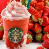 #STRAWBERRYVERYMUCHFRAPPUCCINO
