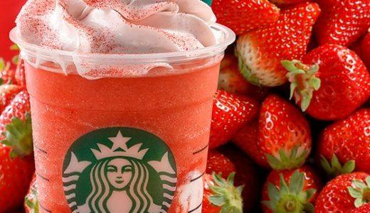 【ドリンク&フード】4/12より史上最高にイチゴが堪能できるフラペチーノが登場:StrawBerryVeryMuch Frappuccinor