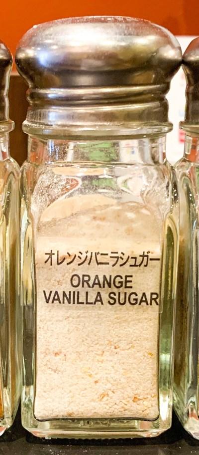 オレンジバニラシュガー