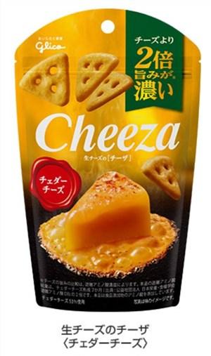 グリコ チーザ
