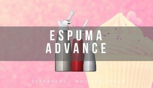 スタバのホイップは「エスプーマ」を使って作ります。作り方や購入方法などを紹介