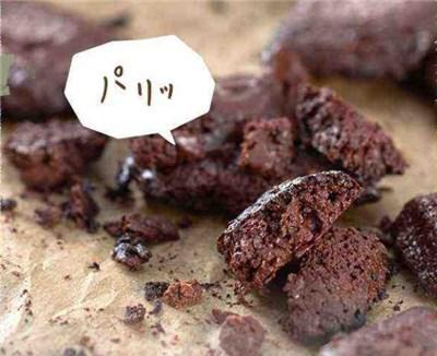 ベイクドチョコレート