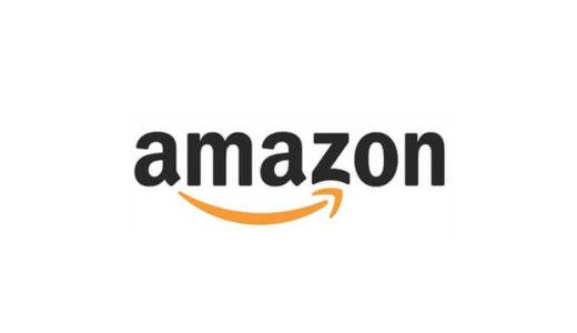 【驚き!】Amazonはこのポイントサイト経由が一番お得!おすすめの貯め方は?