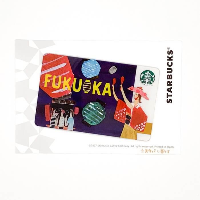 スターバックス カード シティ 福岡