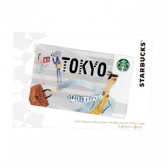 スターバックス カード シティ 東京