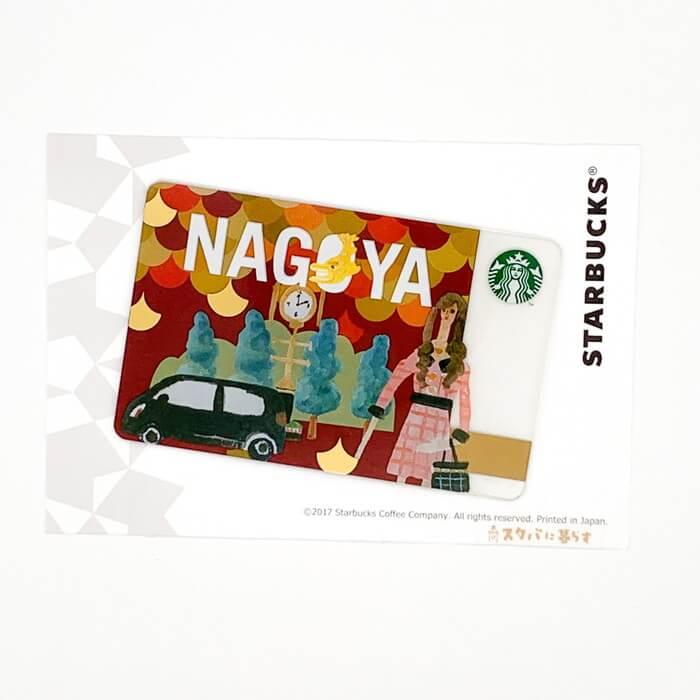 スターバックス カード シティ 名古屋