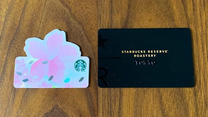 2,000円以上のチャージが必要なカード