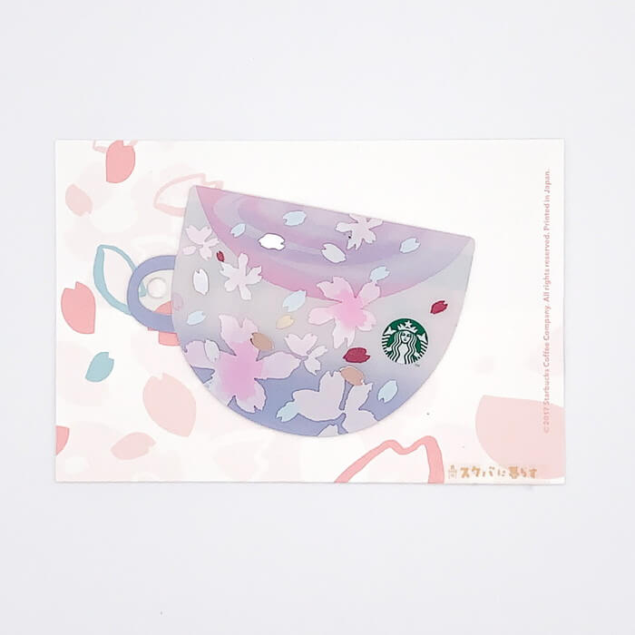 スターバックス カード コーヒーカップ SAKURA