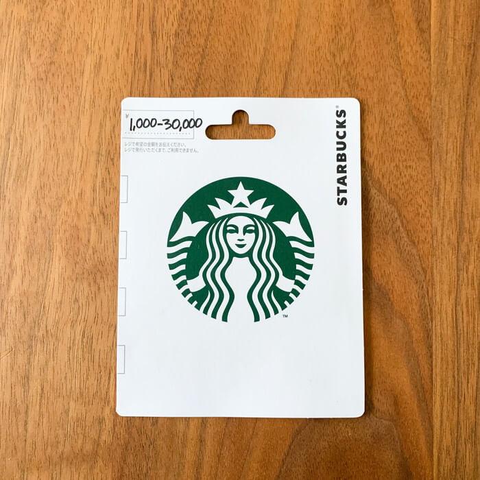 カード台紙(表面)