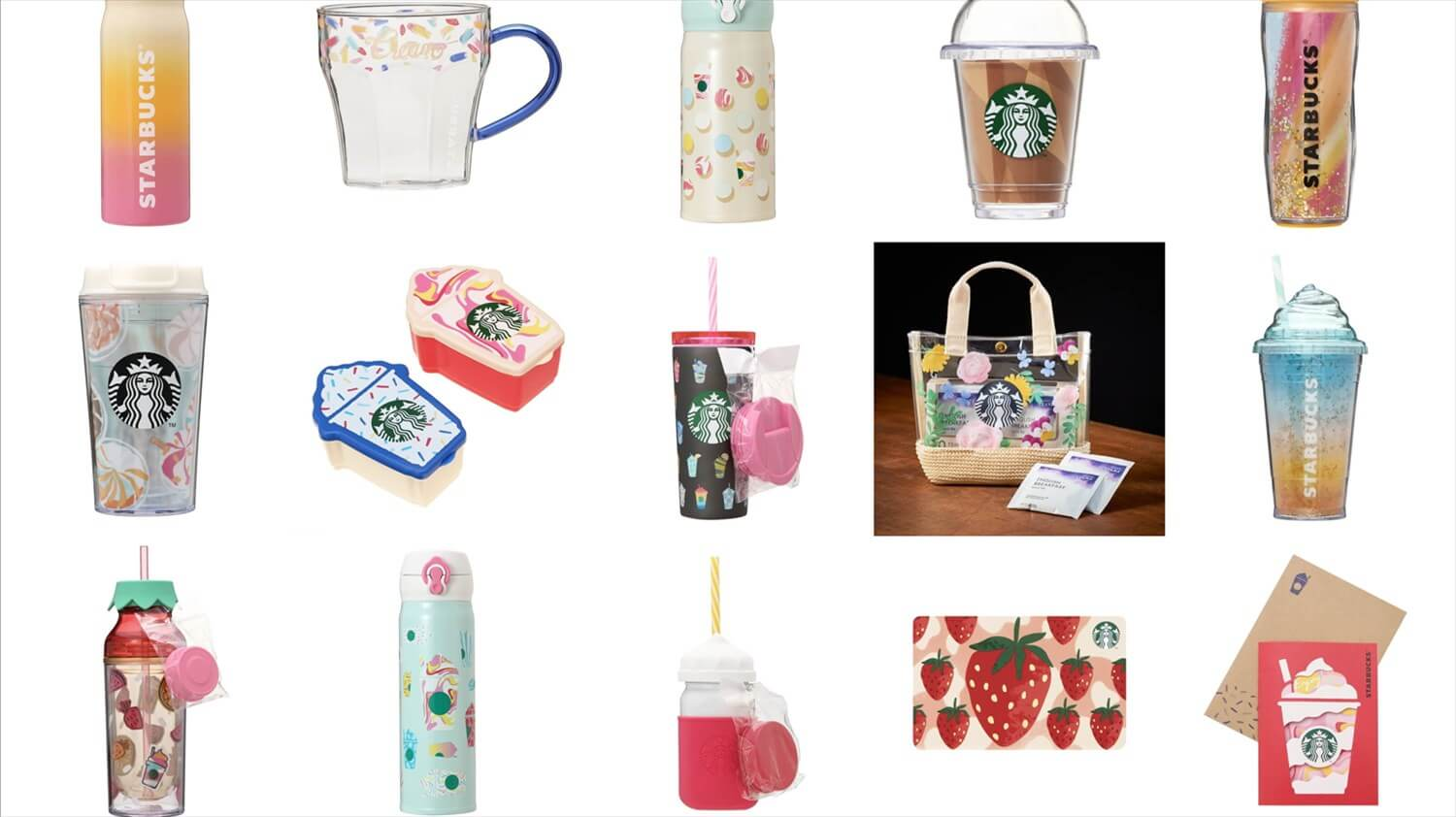 new-starbucks-goods20200409