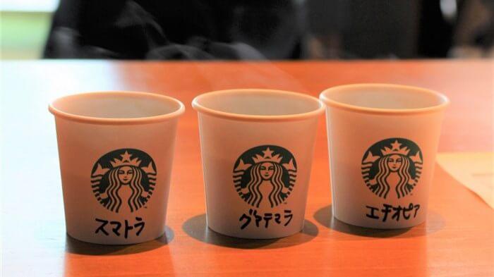 コーヒーセミナーの先行予約・招待