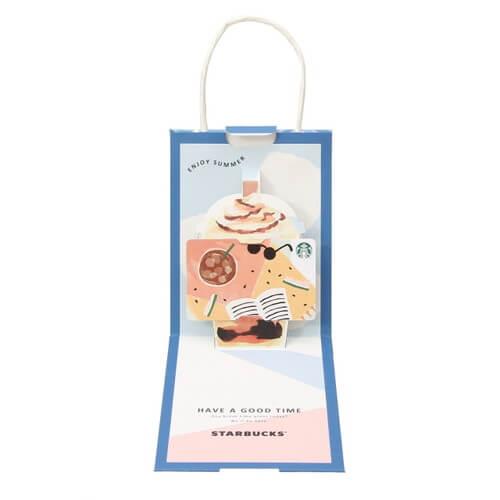 スターバックス カード サマーギフト サマーシーン(入金済み)