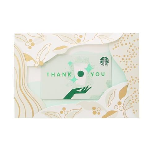 スターバックス カード 写真立てギフト MyGreetings(入金済み)