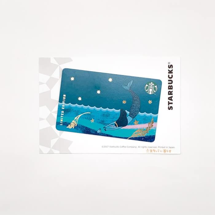 スターバックス カード アニバーサリーブレンド