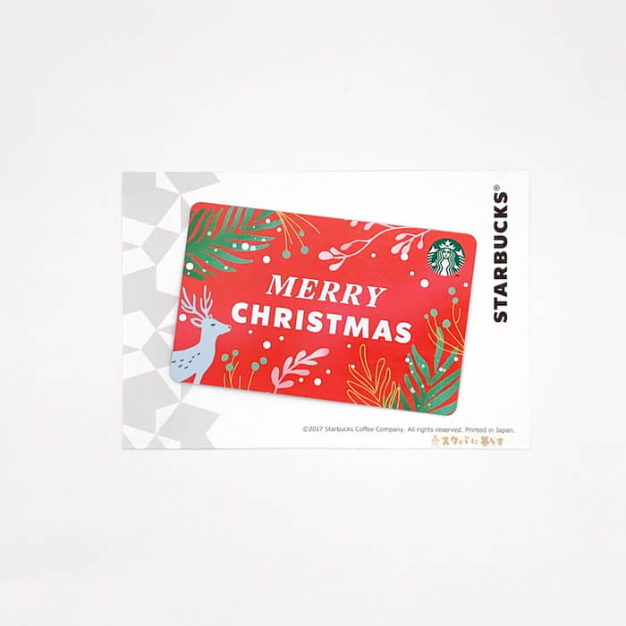 ホリデー2020 スターバックス カード ギフト