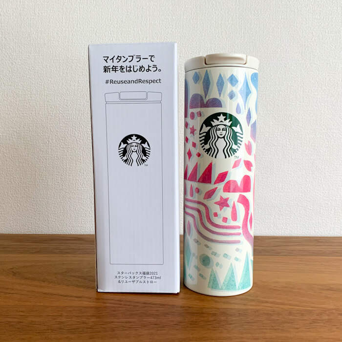 2021年福袋オリジナルデザインのステンレスボトル