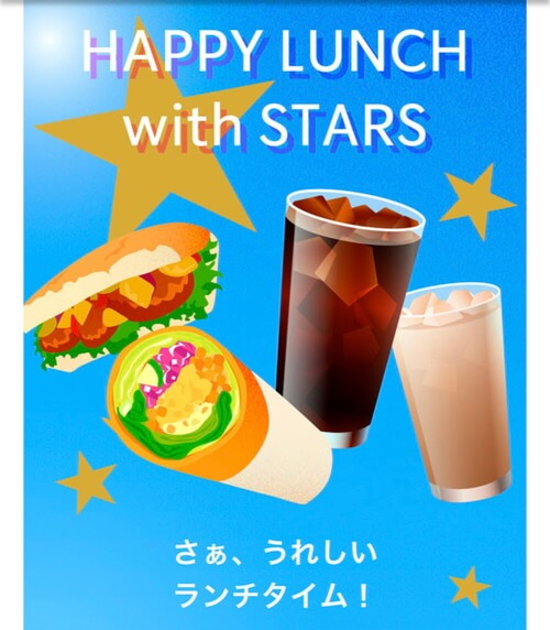 Bonus Star Happy Lunch With Stars