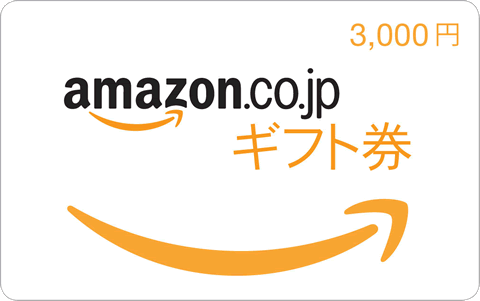 amazon3000