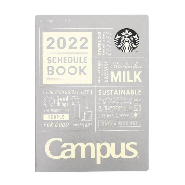 2022スターバックスキャンパススケジュールブック