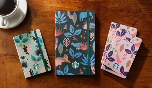 スタバ×モレスキンのオリジナルノートをプレゼント!リワード4周年企画始動