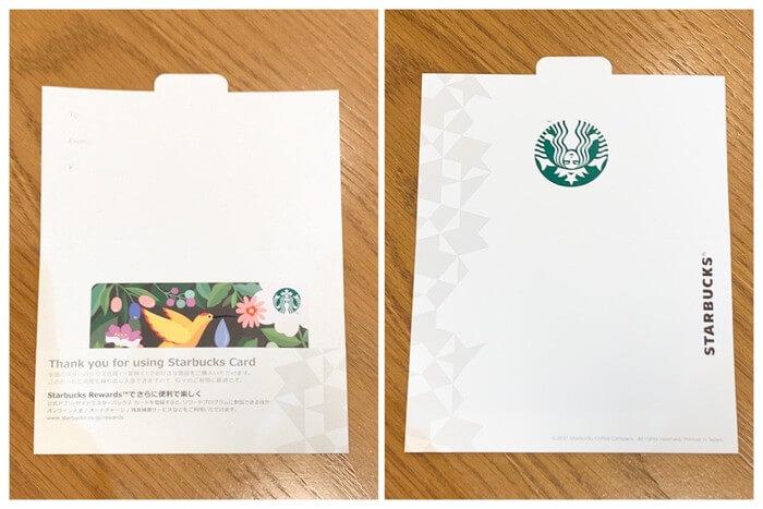 カード用封筒