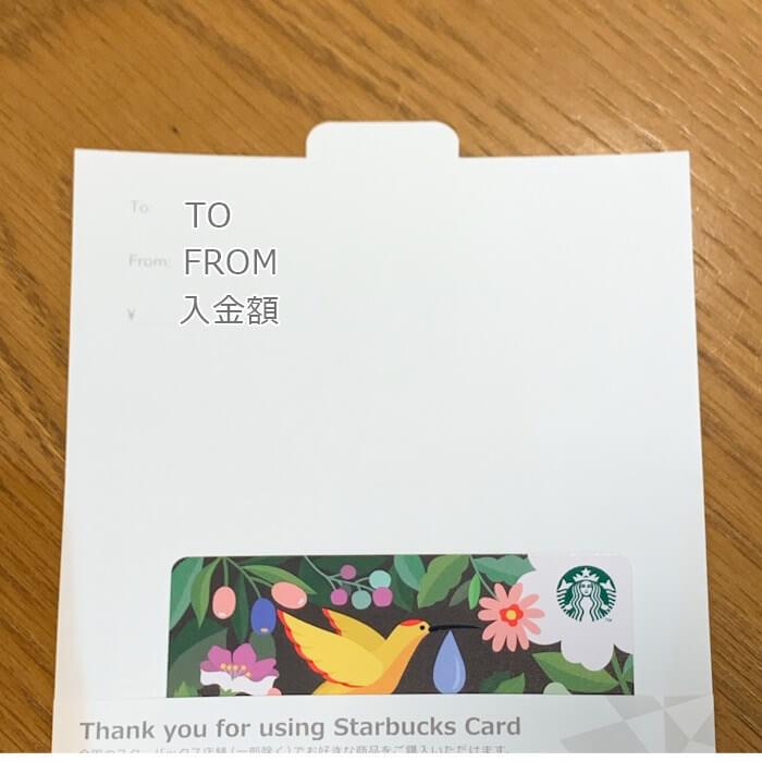 カード封筒用の内側