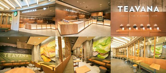 スターバックスコーヒー六本木ヒルズメトロハット/ハリウッドプラザ店