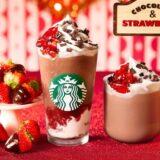 【スタバ 新作】いちごチョコ感満載「チョコレートストロベリーフェスティブフラペチーノ」がクリスマス限定発売 |カロリーやおすすめカスタムも紹介!