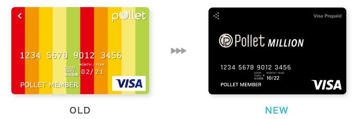 「Pollet Million」にはストライブ柄の旧デザインもあります。