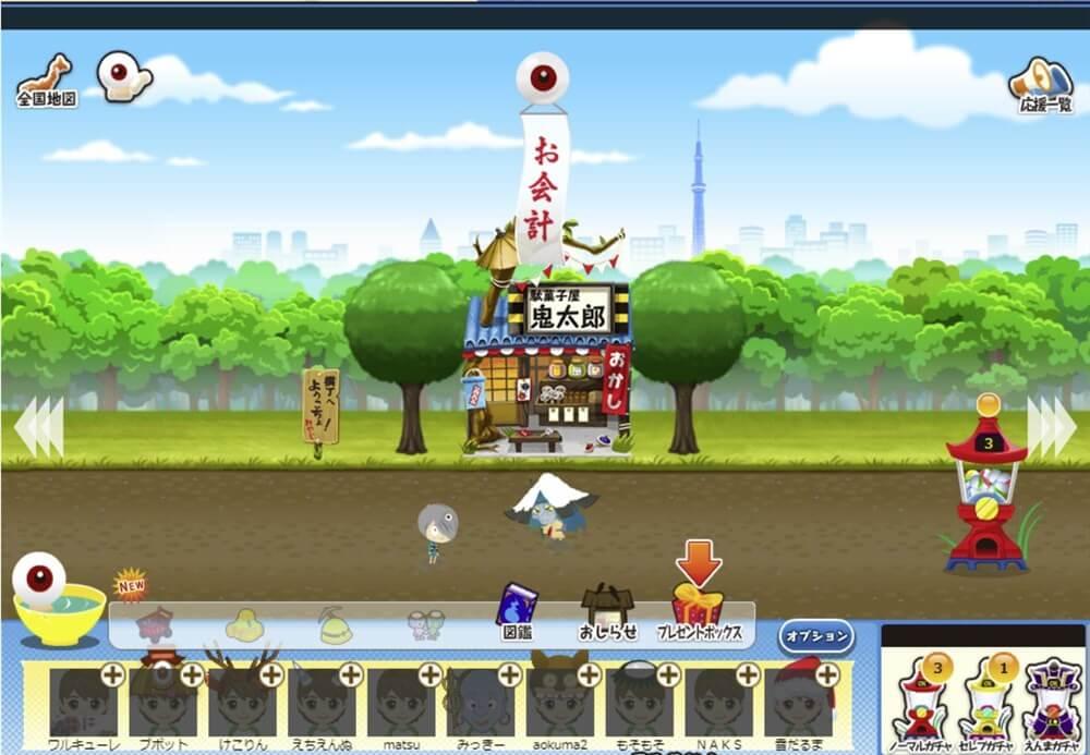 モッピーゲーム(ゲソてん)|ゲゲゲの鬼太郎のゲーム