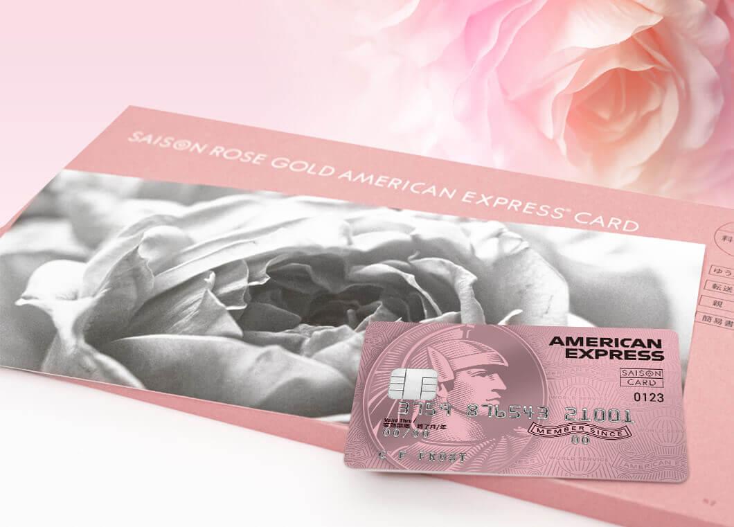 ピンク色のカワイイBOX